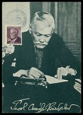 CSSR MK 1949 Hviezdoslav writer maximum carta carte MAXIMUM CARD MC cm h0385