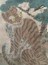 Korean Minhwa of Tiger w/ Magpie peer frm Tree Ink & Watercolor on silk ca.1900C