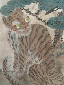 Korean Minhwa of Tiger w/ Magpie peer frm Tree Ink & Watercolor on silkca.1900C