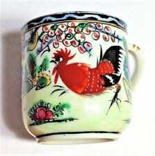 Vintage Antique Japanese Porcelain Ware PCT Handpainted Demitasse Cup Rooster
