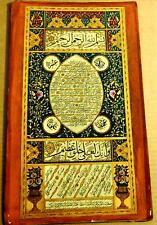 A Highly Illuminated and Gilt, Stunning, Beautiful Old Hilya