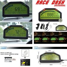 Dashboard LCD Screen Rally Gauge Dash Race Display Bluetooth Sensor OBD2 Panels