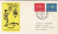 frankfurt  germany  to tokyo japan 1961 air mail stamps cover r 19529