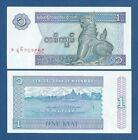 MYANMAR -- 1 KYAT ND ( 1996 ) -- UNC -- PICK 69 .