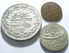 TURKEY 1839 – 1914 KURUSH & PARA 3 DIFFERENT MATERIALS & VALUE COINS LOT
