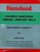 Hamdard Khamira Gawzaban Ambari Jawahar Wala for General Debility 125 gm  X 2