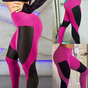 Women's High Waist Yoga Pants Print Sports Fitness Gym Stretch Leggings Trousers