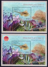 2004 Malaysia Marine Life (VI Series) Sting Ray Fish M/S + Overprint M/S Mint NH