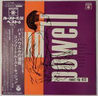 The Bud Powell Trio Same Roulette SL-5044-RO OBI JAPAN VINYL LP JAZZ