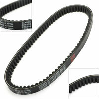Drive Belt For Yamaha ZUMA 125 2009-2015 Scooter YW125 BWS 125 5S9-E7641-00-00 A