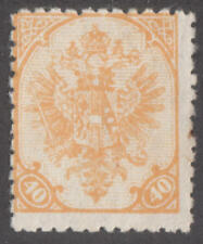 Bosnia & Herzegovina #20 mint 40h FAKE 1900 perf 11
