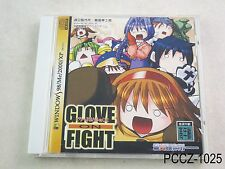 Glove on Fight Kanon Air PC Doujin Soft Japanese Import Windows Game US Seller