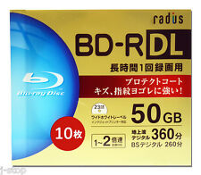 10 Radius Bluray Recordable Media 50GB BD-R DL Dual Layer Inkjet Printable Disk
