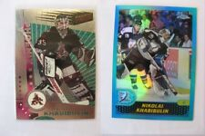 2001-02 Topps Chrome #136 Khabibulin Nikolai  refractor  lightnings