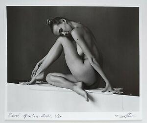 Flexible girlby Pavel Apletin, pigment print signed limited female fine art