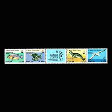 Italy 1978 - Endangered Species in Mediterranean Fish Marine - Sc 1320a MNH