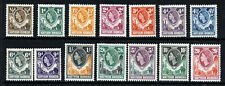 NORTHERN RHODESIA QE II 1953 Full Giraffe & Elephants Set SG 61 to SG 74 MINT