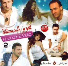 Bellydance-Arabische/Oriental Musik - Noujoum Edabka 2