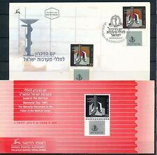 ISRAEL 1993 MEMORIAL DAY STAMP MNH + FDC + POSTAL SERVICE BULLETIN