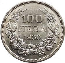 1930 Boris III Tsar of Bulgaria 100 Leva Large European Silver Coin i50156