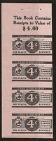 CANADA REVENUE PET6d MINT BOOKLET PANE OF 4 VF WATERMARKED MISS CUT