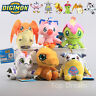 Digimon Agumon Gabumon Gomamon Piyomon Patamon Palmon Plush Toy 5'' Keychain
