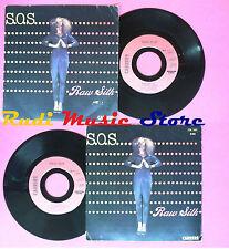 LP 45 7'' RAW SILK S.o.s. sos 1979 france CARRERE 49.493 no cd mc dvd