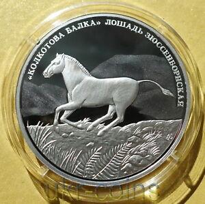 2018 Transnistria Prehistoric Animal Pleistocene Ancient Horse Equus Silver Coin