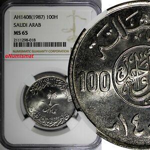 Saudi Arabia UNITED KINGDOMS AH1408(1987) 100 Halala NGC MS65 KM65 (018)
