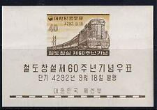 Korea Trains Scott 293a Mint Hinged
