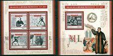 Martin Luther Reformation 500 Protestantism Djibouti MNH stamp set
