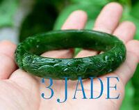 60mm Green Nephrite Jade Bangle Bracelet w/ Carved Bird Flower  w/ certificate