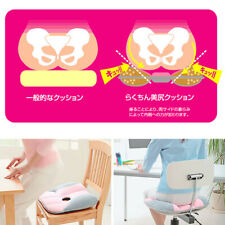 Shaping Buttocks Chair Cushion Relieve Back Pain Office Orthopedic Pink Seat Pad