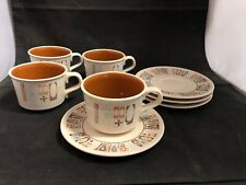Vintage Atomic Taylorstone Moderne Set Of 4 Cups & Saucers