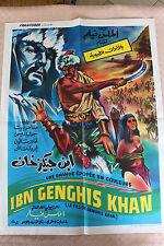Mehmet Aslan : Ibn Genghis Khan, le fils de Genghis Khan, affiche de cinéma