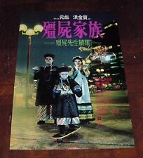 "Lam Ching-Ying ""Mr. Vampire Part 2"" Yuen Biao RARE HK Original 1986 POSTER"