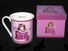 Beautiful Cat Mug in Gift box-4 designs to choose from