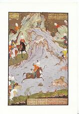 Museum Postcard - Bahram Gur Hunting - Ref AB2903