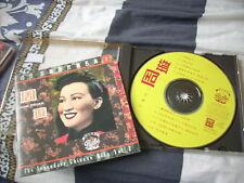 a941981 周璇 Chow Hsuan EMI Pathe Best CD Volume 2 CD Japan 1A1 TO