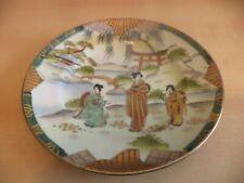 More details for old vintage bone china porcelain oriental japanese hand painted geisha plate