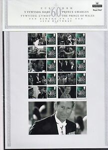 GB 2008 Prince Charles 60th Birthday smiler sheet MNH stamps. Includes insert