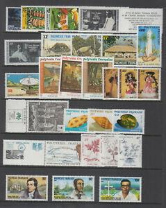 French Polynesia Complete Year 1988 XF Mint Never Hinged