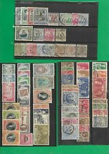 70  BECHUANALAND PROTECTORATE STAMPS  MINT+ USED