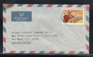 CHILE Commercial Cover Punta Arenas to World Trade Center 17-5-1979 Cancel