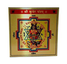 KUBER YANTRA KUBERA YANTRA FOR HOME & OFFICE MULTI COLOR 8 CM X 8 CM ENERGIZED