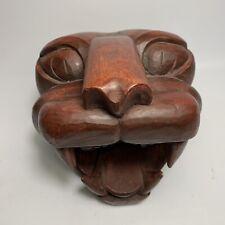 Vintage Hand Carved Wooden Cougar Jaguar Cat Tiger Head Sit Mask Wall Sculpture