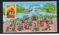 Hong Kong Hojita bloque del año 1989 (CW-207)