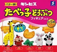 Ginbis Tabekko Animal Figure vol.2 (resale) [All 5 types set (Full Comp)]