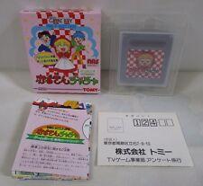 GB -- Akazukin ChaCha -- Box. Game Boy, JAPAN Game Nintendo. Work fully!! 15077