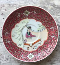 """Vintage Chinese Familie Rose Hand Painted Lady Reading Porcelain Saucer Plate 5"""""""